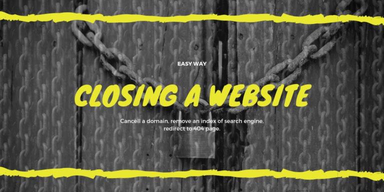 Webサイト閉鎖