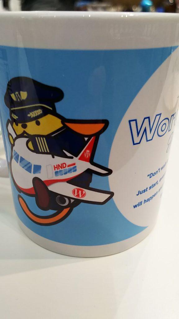 WordCamp Haneda じゃんけん大会で頂いた特製マグカップ