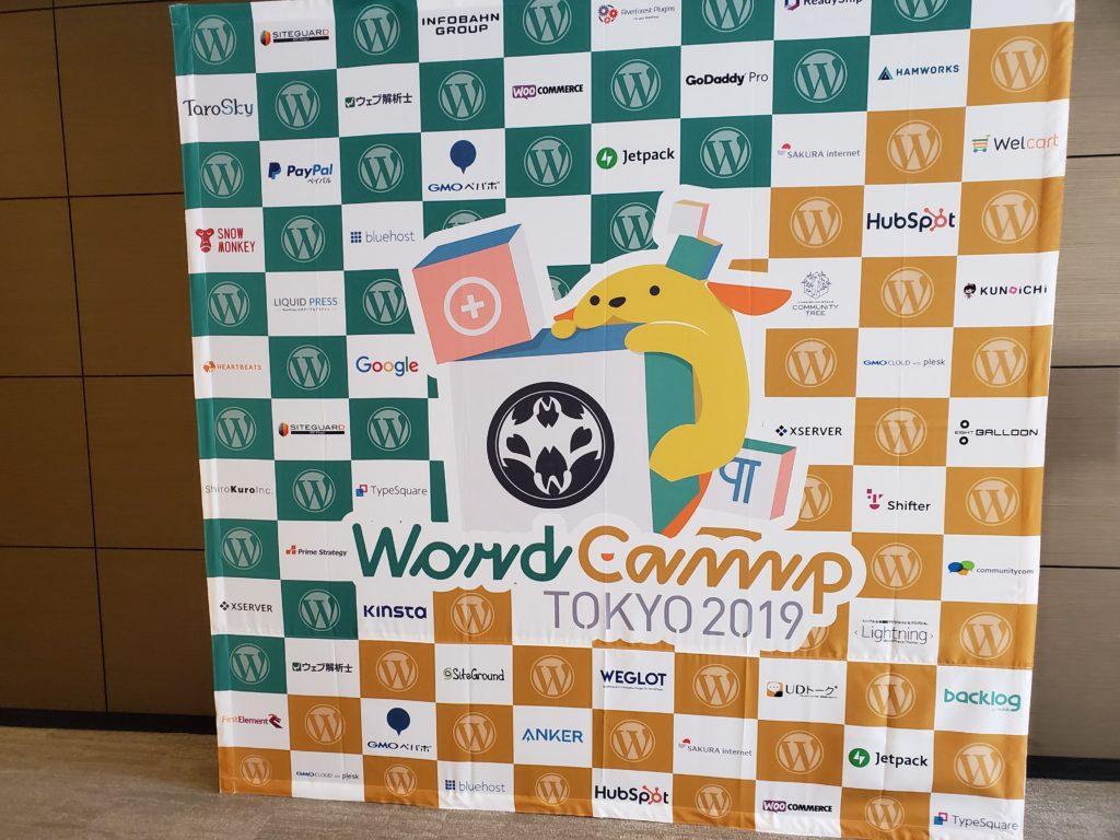 WordCamp Tokyo 2019
