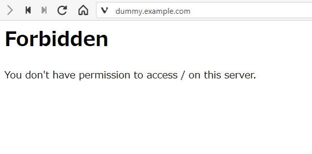 仮想サイトにアクセスできることを確認