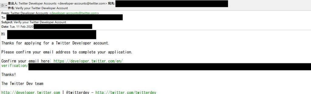 メール文中の認証URLをクリックして認証を完了させます。