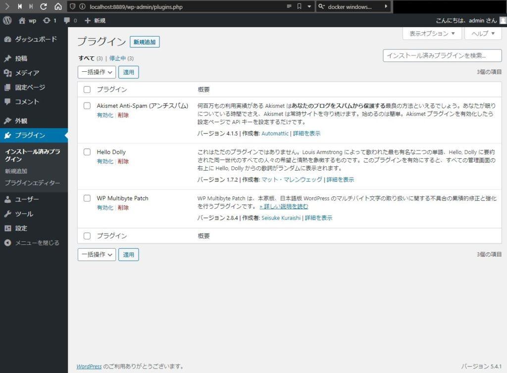 ログイン画面やダッシュボードを見ると日本語になっているので、コアパッケージは.wp-env.jsonの記述通りきちんと日本語版をダウンロードしてきている模様。