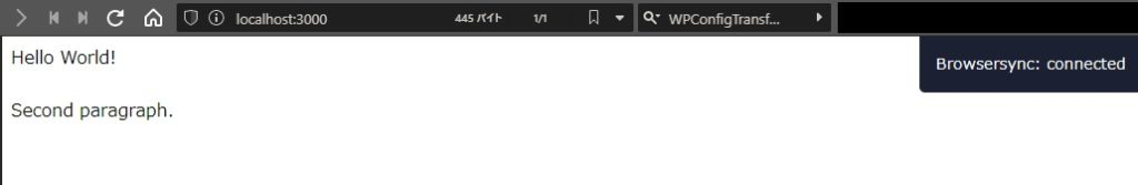 browser-syncで自動的に反映