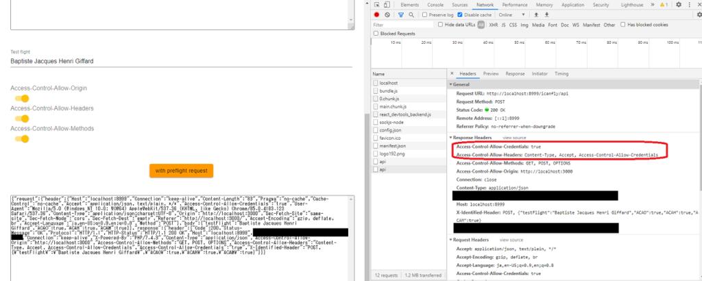 クライアント・サーバ双方で Access-Control-Allow-Credentials: true のとき通信。エラーにならず通信できるようになった。