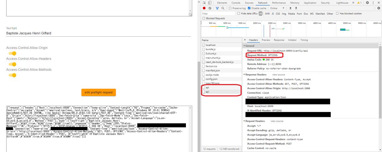 preflight request のサンプル。 Devtools で HTTPリクエスト が2回になっていることが確認できる。また、 preflight request は OPTIONSメソッド で投げられていることも確認できる。