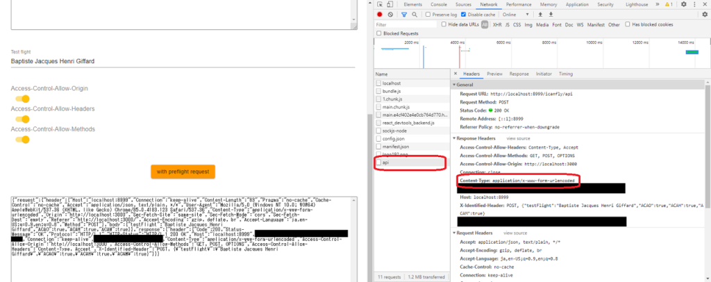 HTTPリクエスト が1回しか飛んでおらず、 simple request になったことが確認できた。