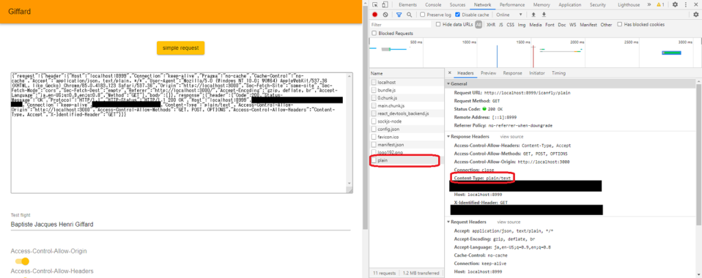 simple request のサンプル。 Devtools で HTTPリクエスト が1回だけであることが確認できる。