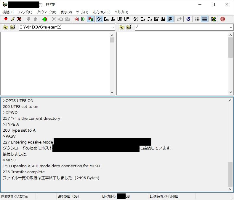 ローカルもリモートもファイル一覧が真っ白になっている図