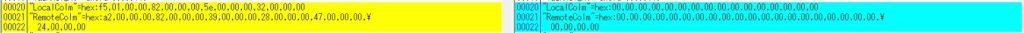 レジストリの設定情報の比較