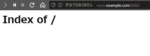 www.example.com:8080 で Apache にアクセスできることを確認