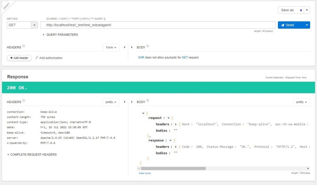 Talend API Tester で GET リクエストを投げた図